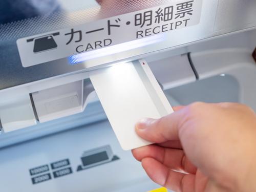 キャッシュカードのイメージ画像