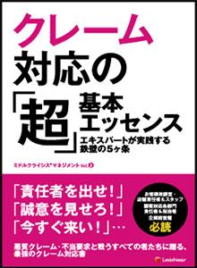 book3s